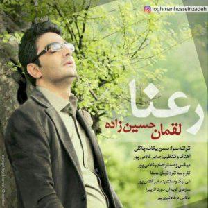 Loghman-Hosseinzadeh-Rana