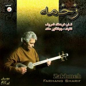 Farhang Sharif - Zakhmeh